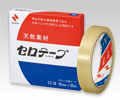 CELLOTAPE™ 3 inch core, boxed