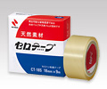 CELLOTAPE™ 1 inch core, boxed