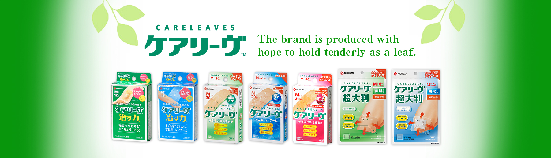 The brand is produced with hope to hold tenderly as a leaf.
