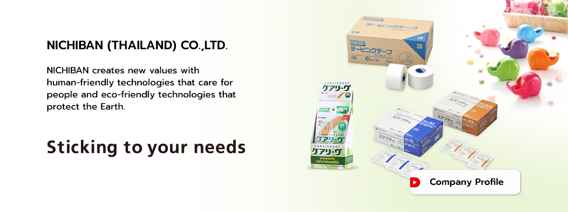 NICHIBAN (THAILAND) CO.,LTD.